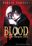 [Blood: The Last Vampire 2002]