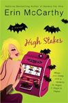 Vegas Vampires Series by Erin McCarthy
